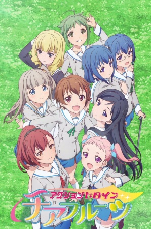 Action Heroine Cheer Fruits - Recenzja anime wiosna 2017