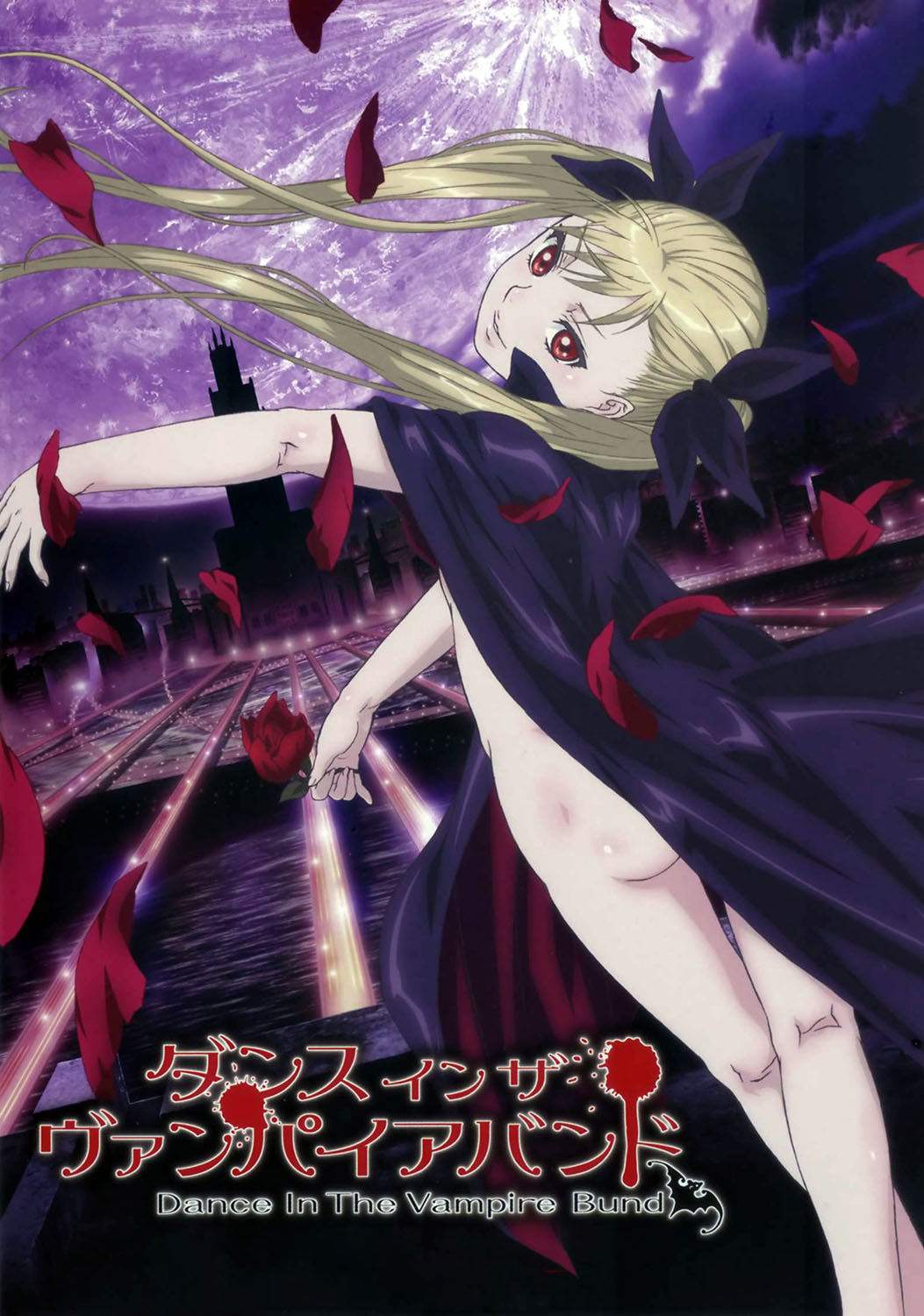 Dance in the Vampire Bund (2010) - recenzja anime - rascal.pl