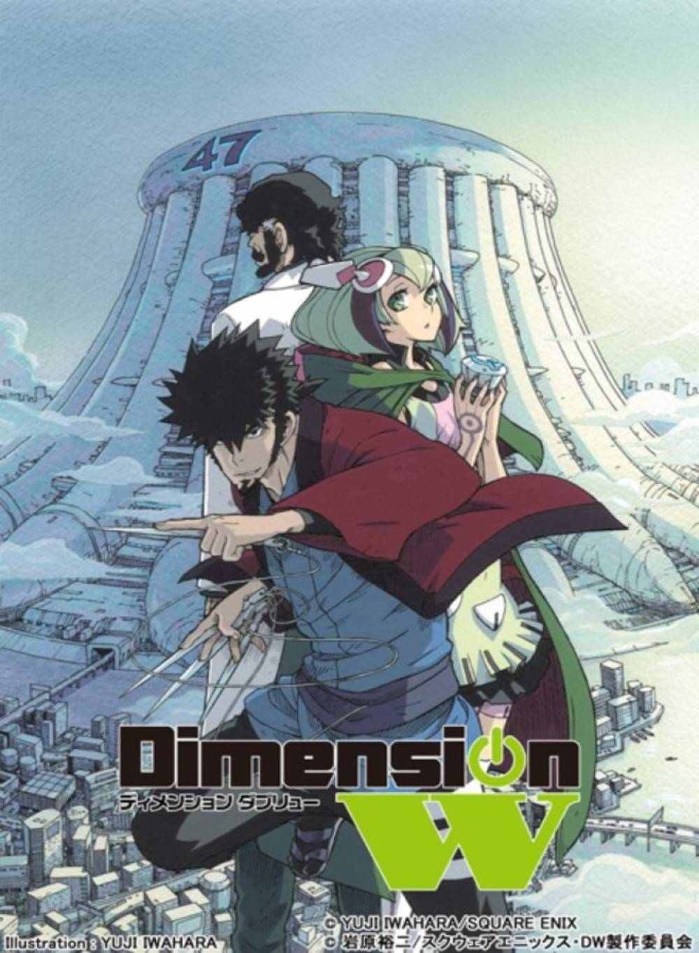 Dimension W - Recenzja anime zima 2016