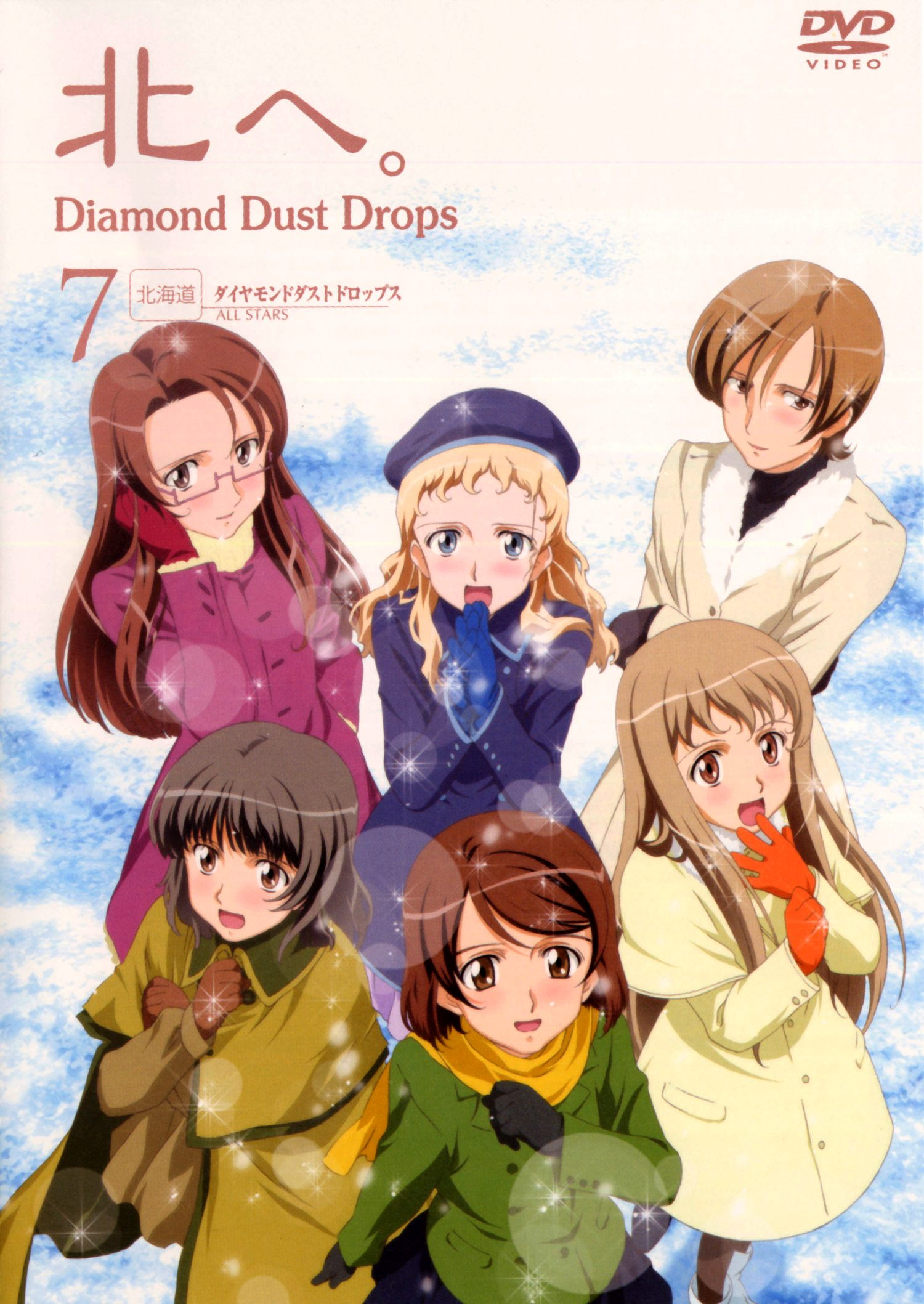Kita he: Diamond Dust Drops - recenzja anime - rascal.pl
