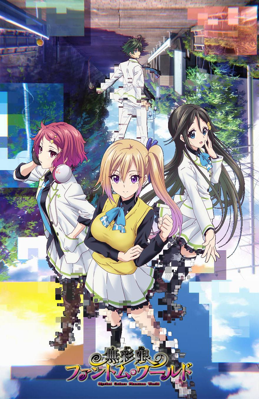 """Musaigen No Phantom World"" afi�"