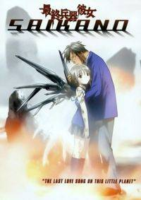 Saishuu Heiki Kanojo Saikano - The Last Love Song on This Little Planet Recenzja anime