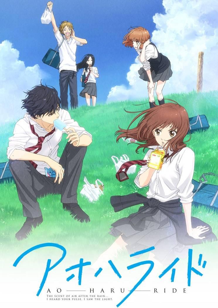 Ao Haru Ride - recenzja anime - rascal.pl