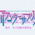 Arakawa_Under_The_Bridge_001