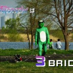 Arakawa_Under_The_Bridge_021