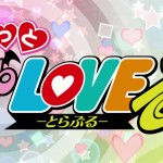 Motto-To-Love-Ru-001
