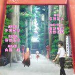 Onsen-Yousei-Hakone-chan-010