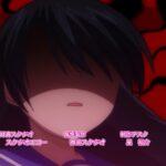 Onsen-Yousei-Hakone-chan-017