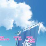 Onsen-Yousei-Hakone-chan-018