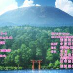 Onsen-Yousei-Hakone-chan-020