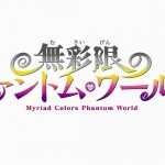 Musaigen-no-Phantom-World-001