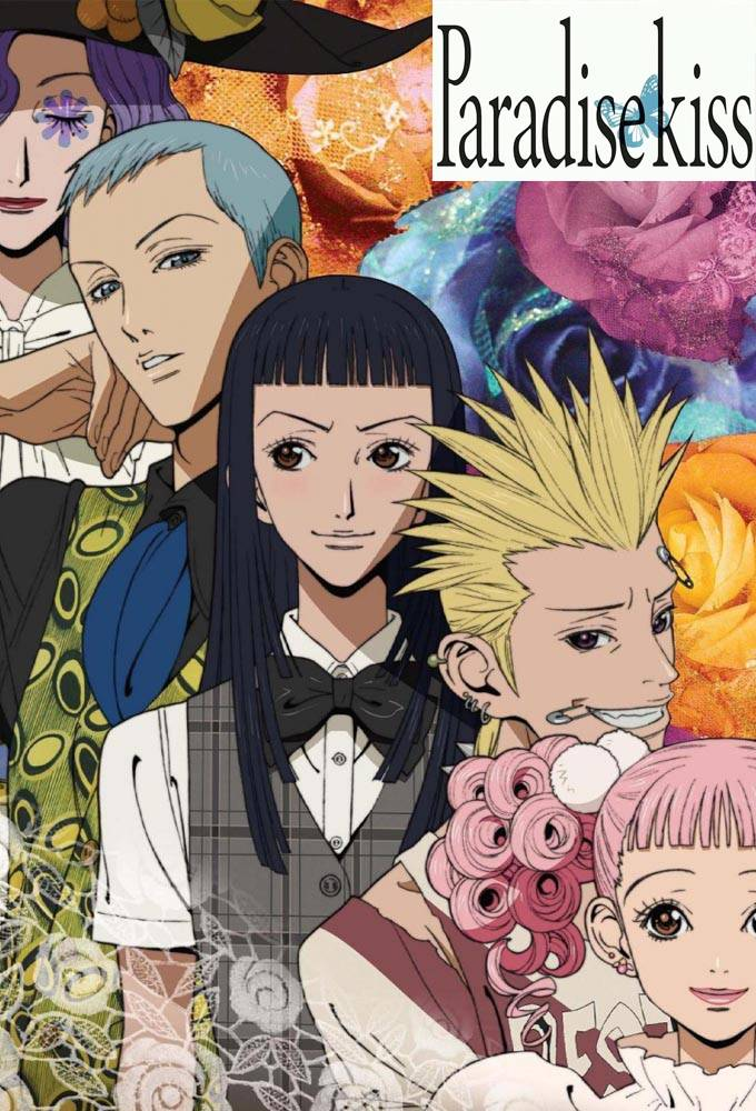 Paradise Kiss - recenzja anime - rascal.pl