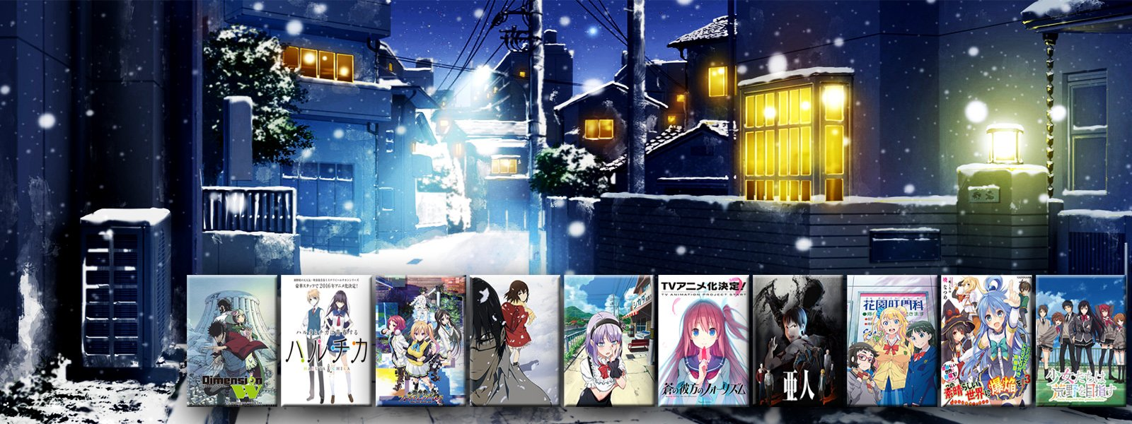 Seriale anime sezonu zima 2016