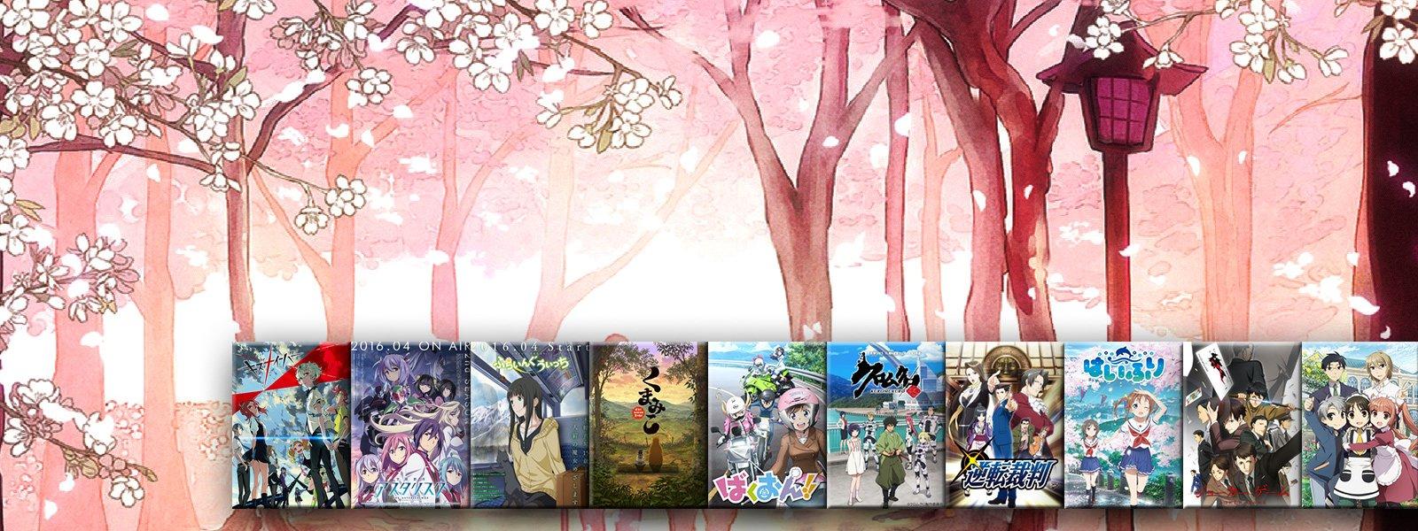 anime-recenzja-wiosna-2016