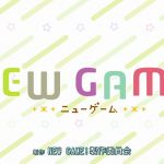 New-Game-001