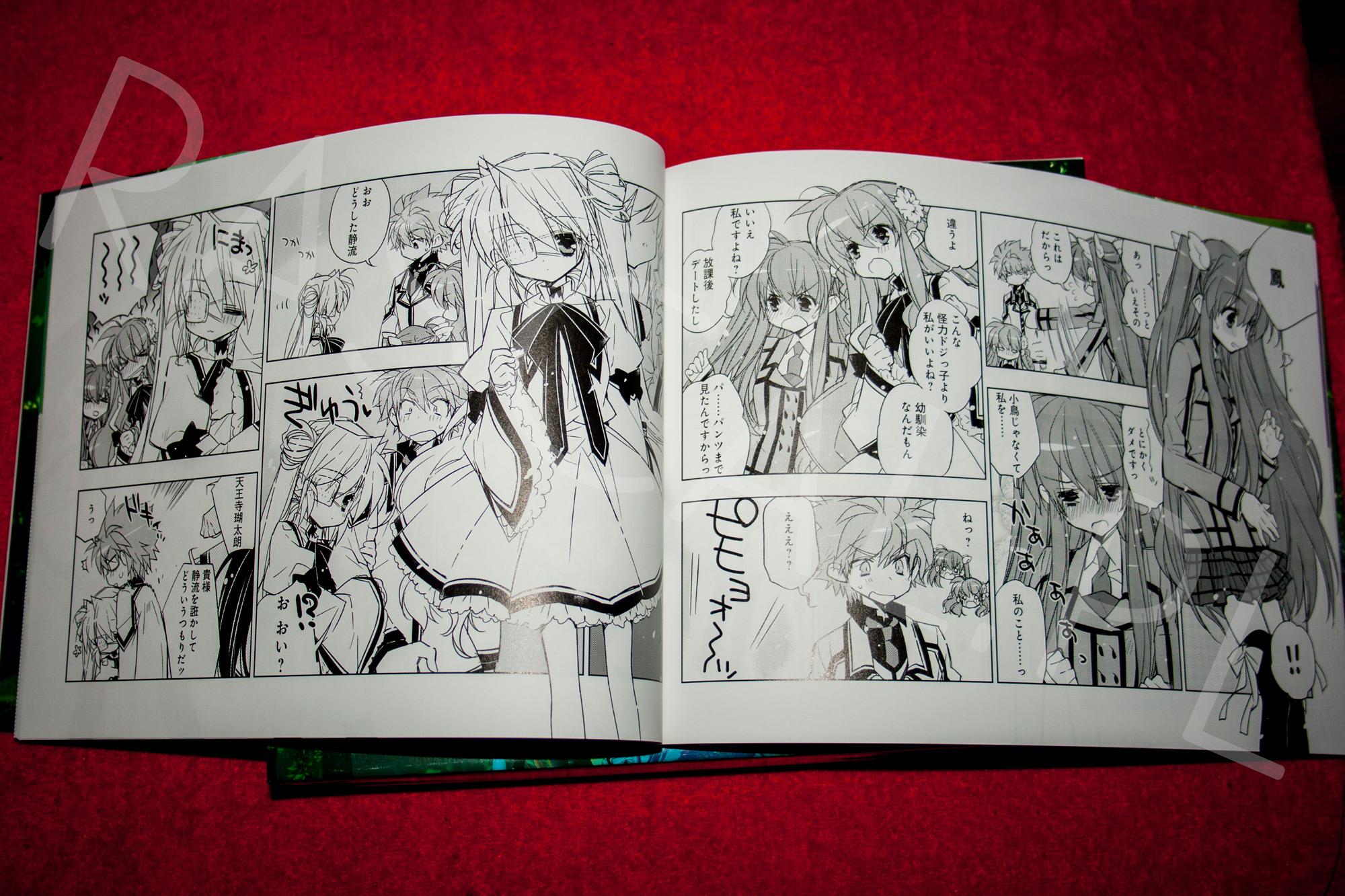 Rewrite - Artbook 004 - Manga