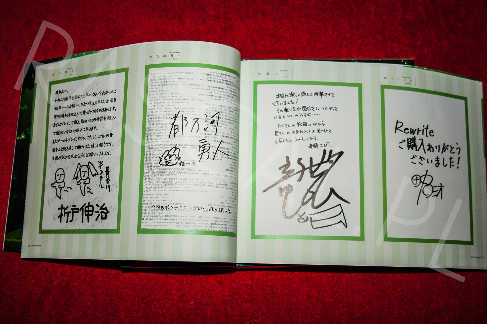 Rewrite - Artbook 005 - Autografy