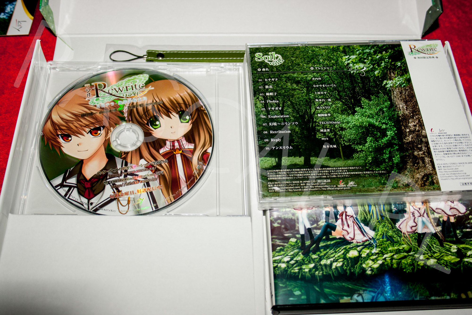 Rewrite Audio CD