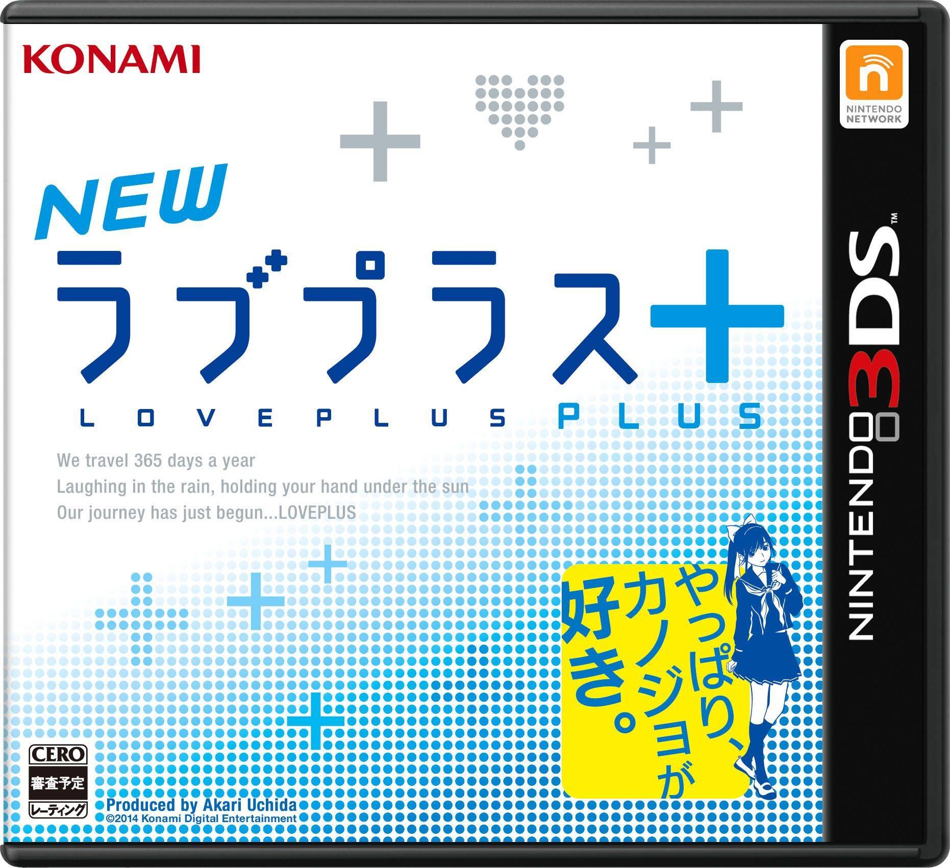 New Love Plus + - recenzja gry - rascal.pl