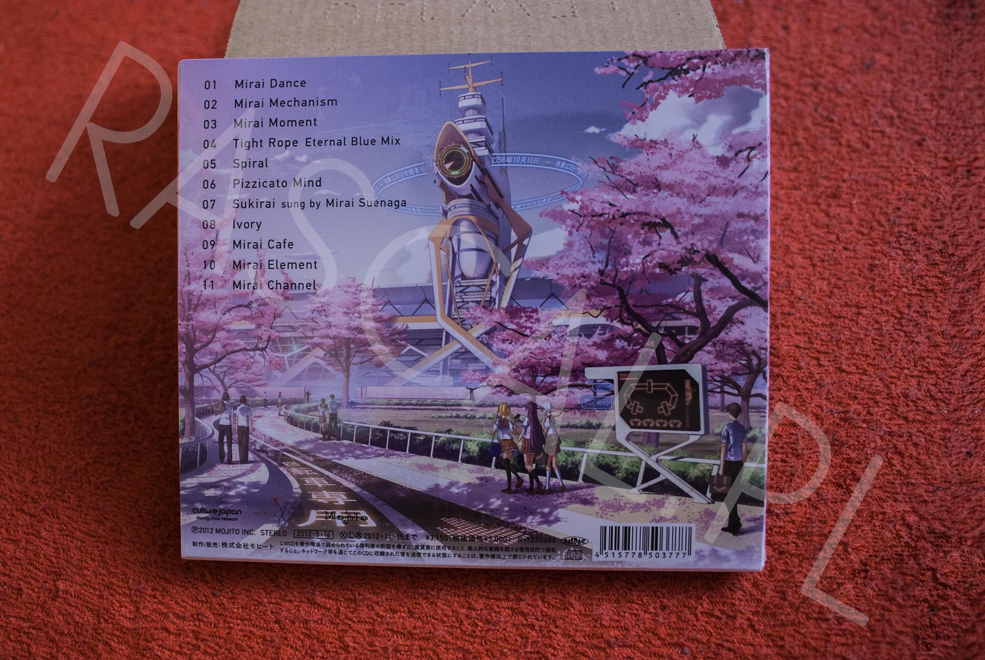 vividblaze-mirai-music-002-recenzja-rascal-pl-jpg