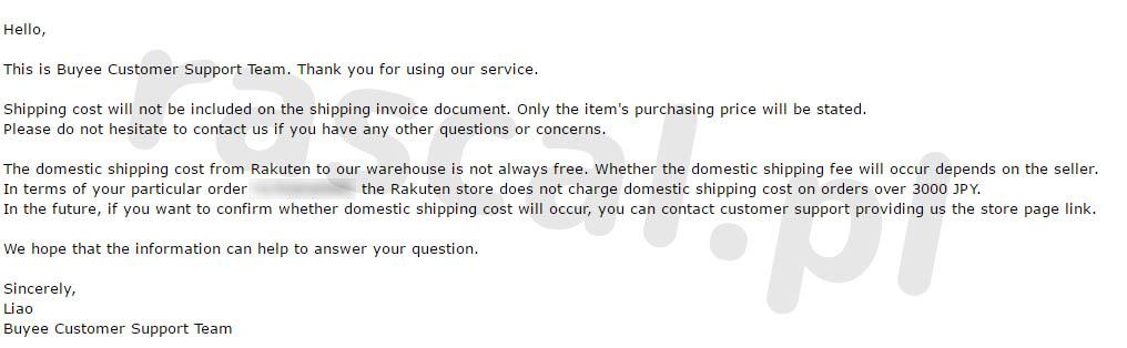 Buyee - tanie zakupy w Japonii - mail