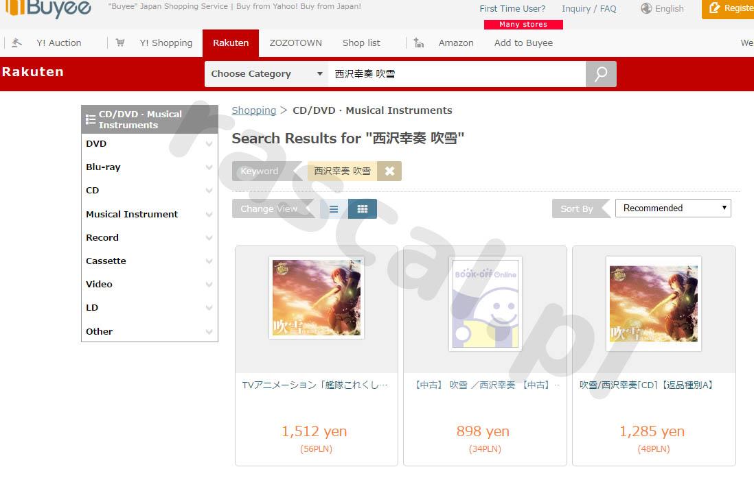 Buyee - tanie zakupy w Japonii - lista