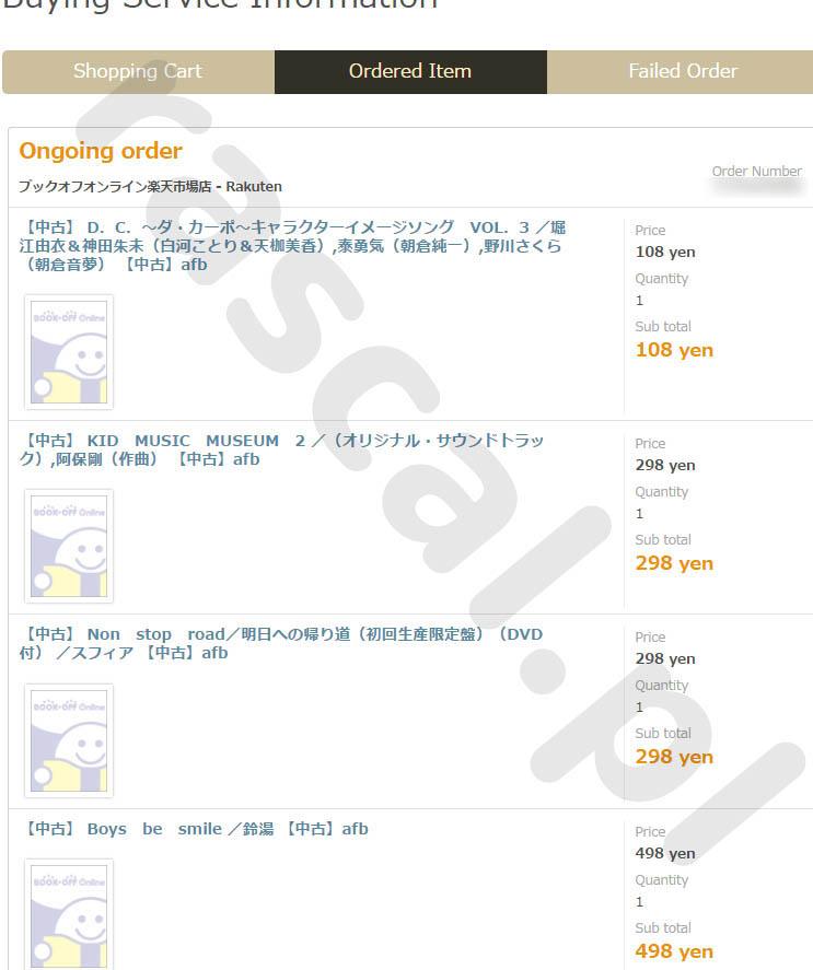 Buyee - tanie zakupy w Japonii - zamowienie
