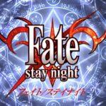 Fate/stay night - recenzja anime - rascal.pl
