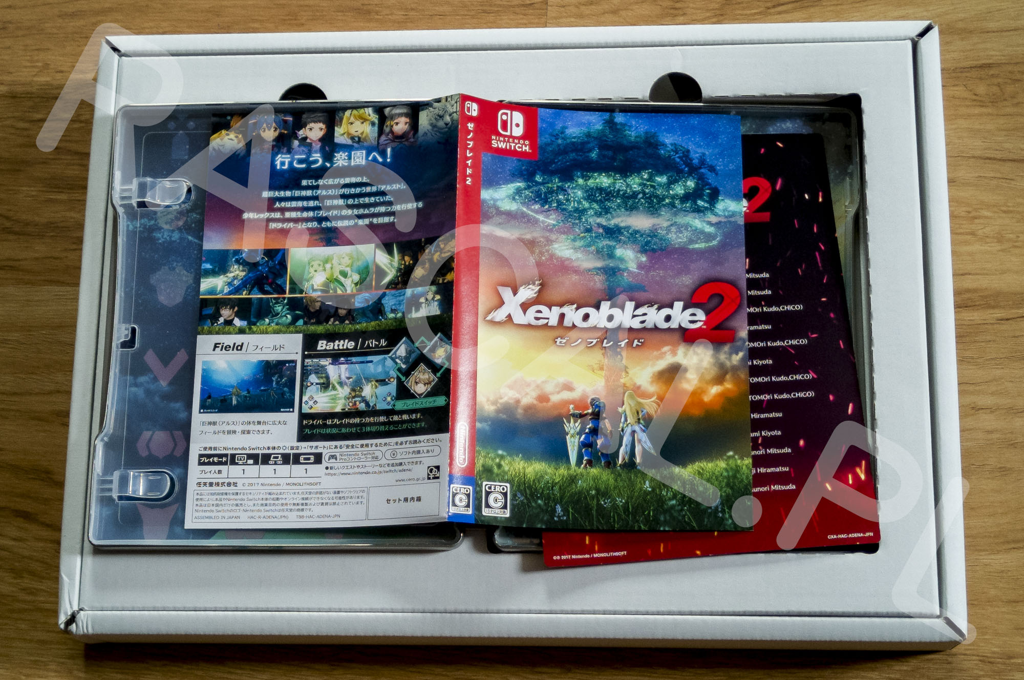Xenoblade Chronicles 2 Collectors Edition Okładka