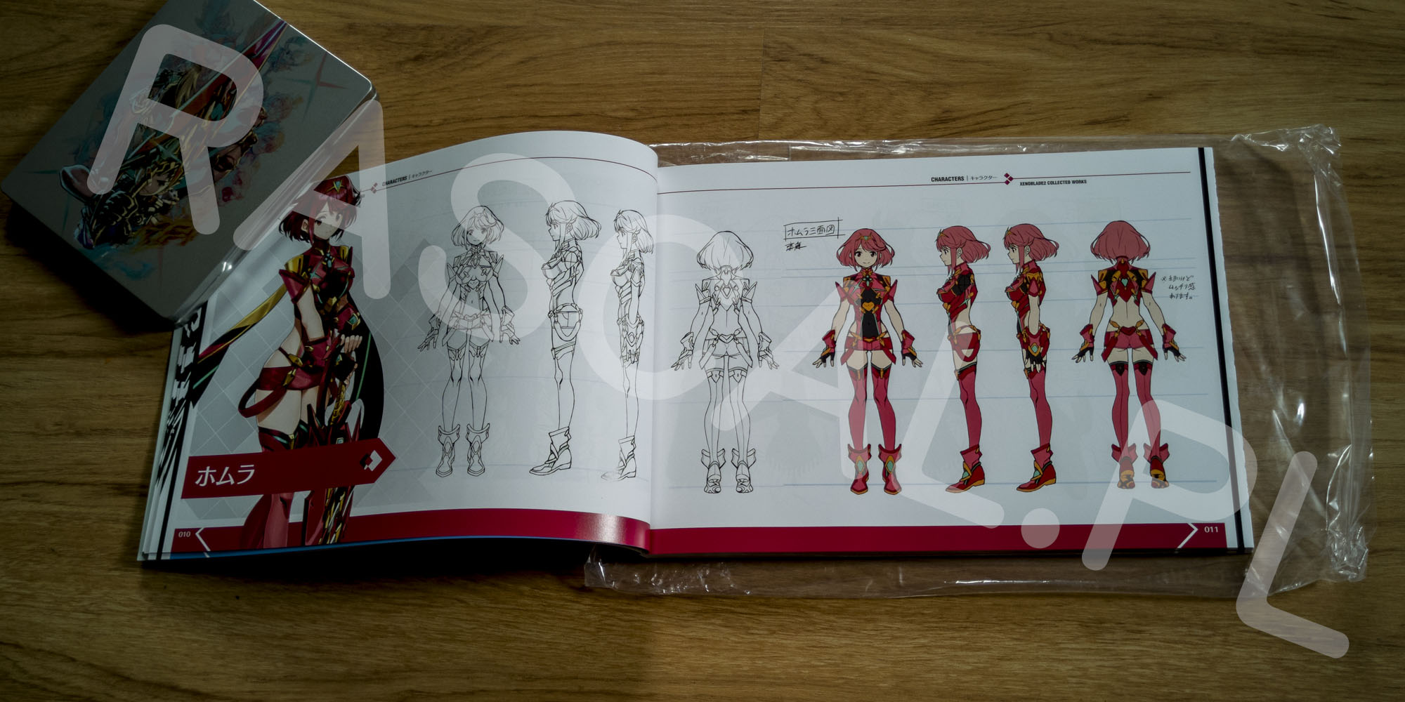 Xenoblade Chronicles 2 Collectors Edition Artbook - 03 - Homura
