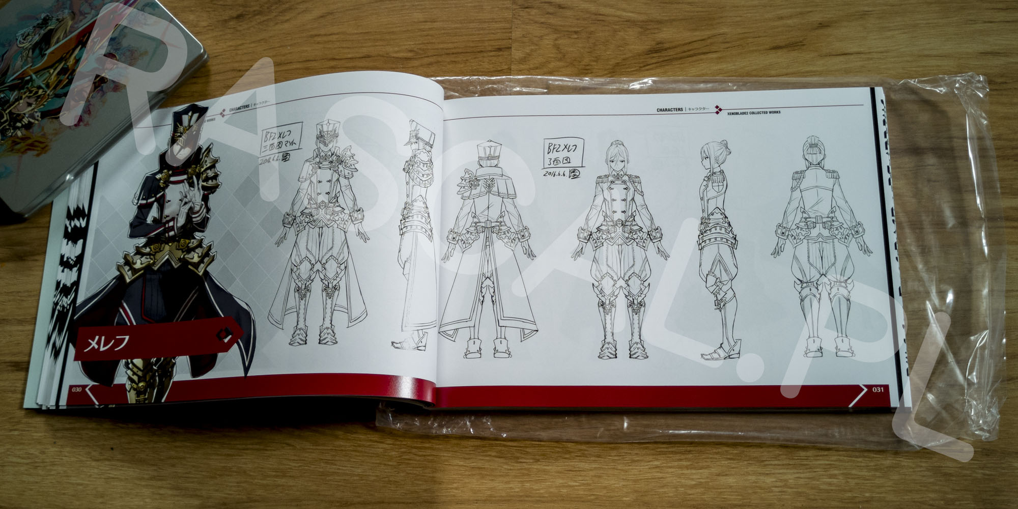 Xenoblade Chronicles 2 Collectors Edition Artbook - 06 - Meleph