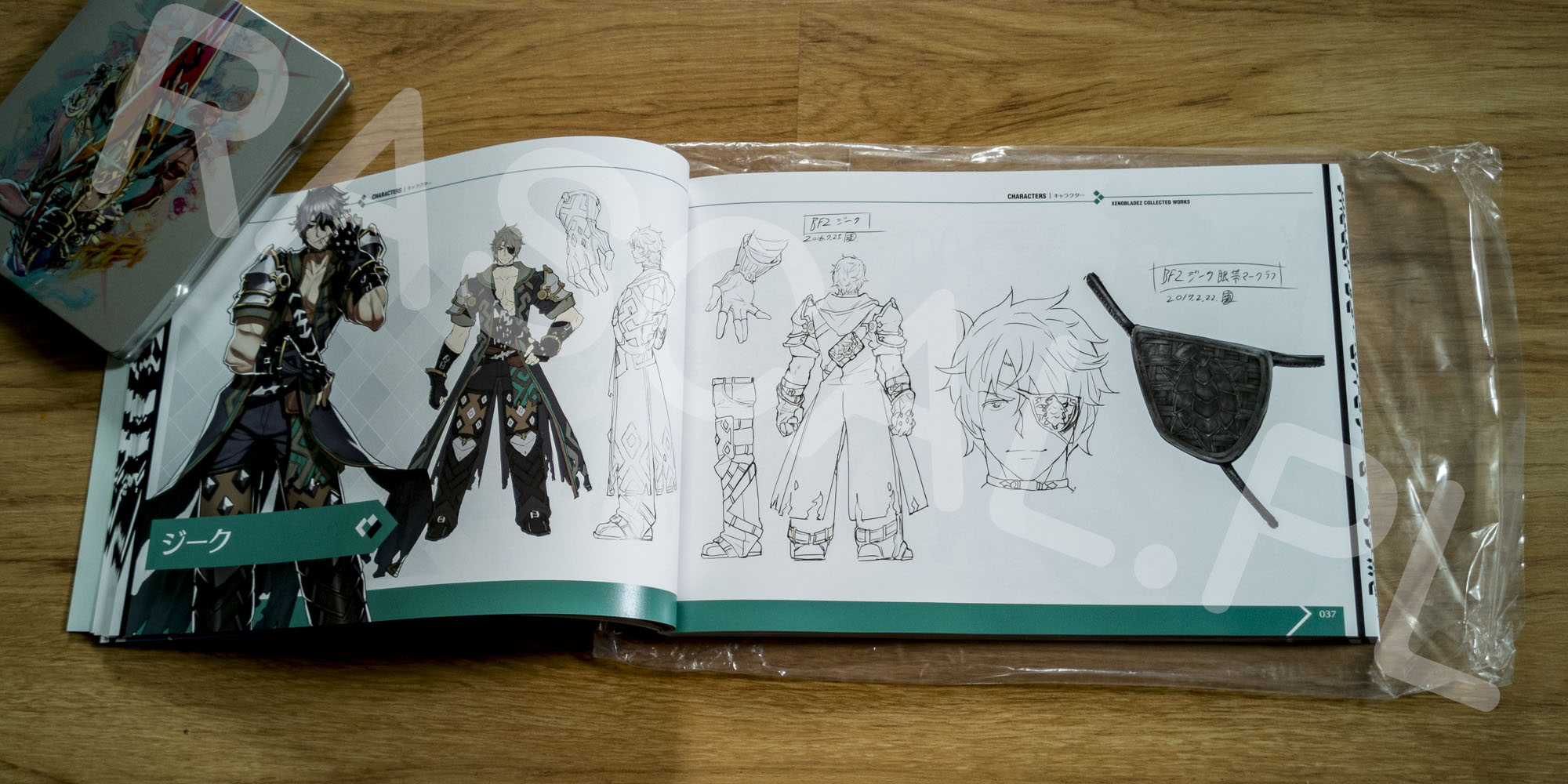 Xenoblade Chronicles 2 Collectors Edition Artbook - 08 - Jiiku