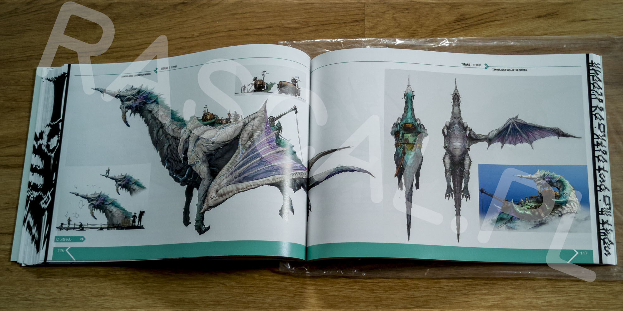 Xenoblade Chronicles 2 Collectors Edition Artbook - 17