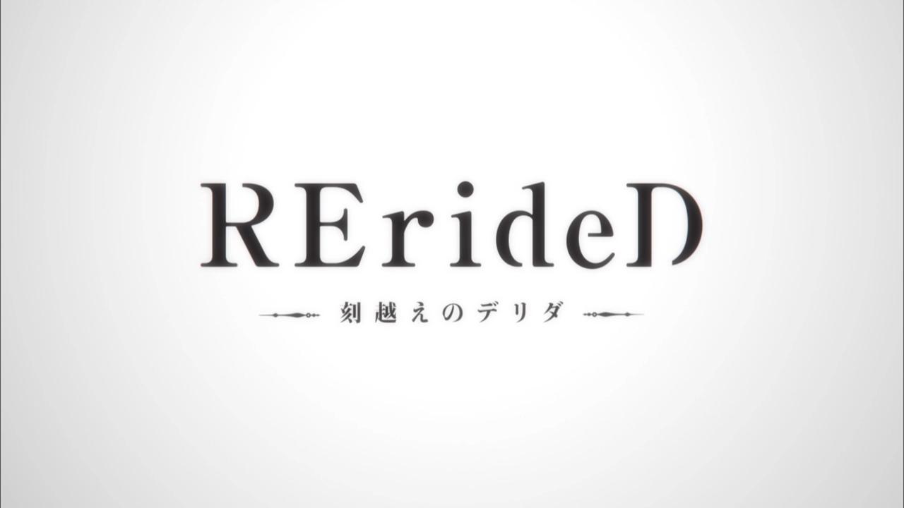 RErideD: Tokigoe no Derrida