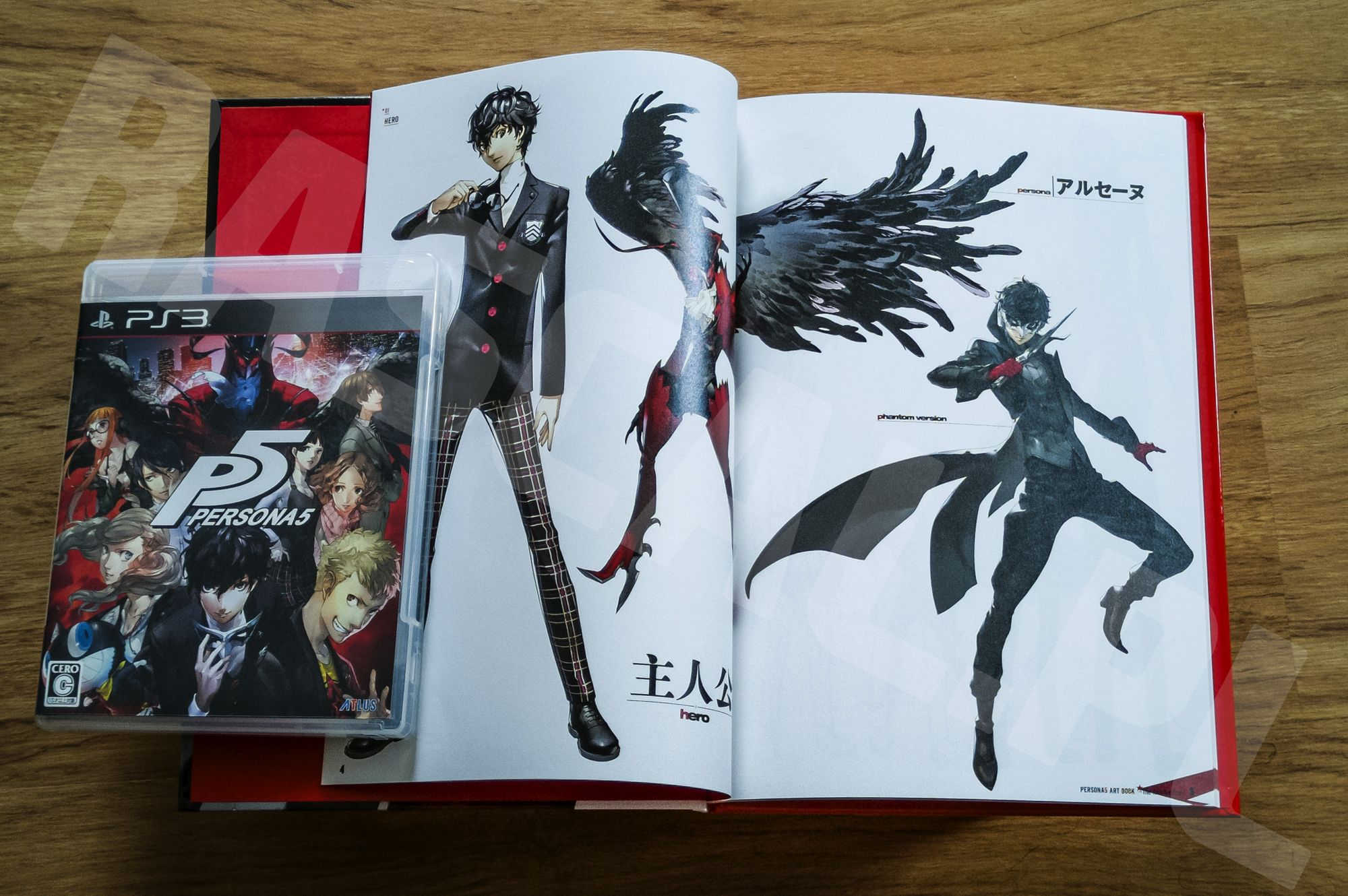 Persona 5 Collectors Edition - Artbook - 03 - Główny Bohater