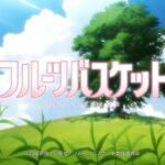 Fruits Basket - recenzja anime wiosna 2019 - rascal.pl