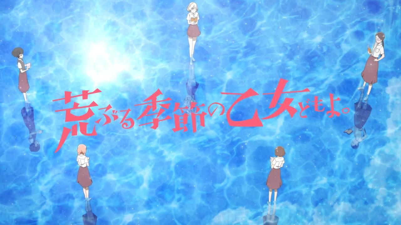 Araburu Kisetsu no Otome-domo yo - Recenzja Anime Lato 2019