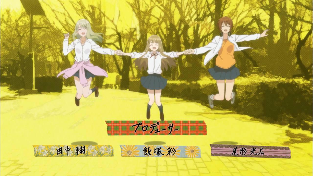 Joshikousei no Mudazukai - Recenzja Anime Lato 2019