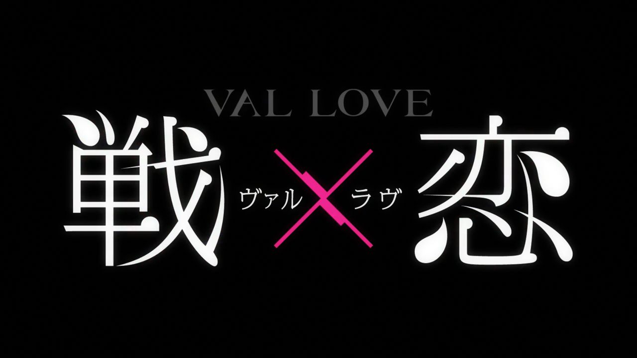 Val x Love - recenzja anime jesień 2019