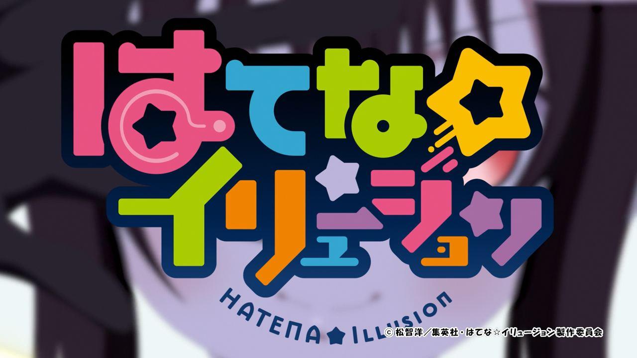 Hatena Illusion - recenzja anime zima 2020 - rascal.pl