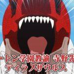 Murenase! Seton Gakuen - recenzja anime zima 2020 - rascal.pl