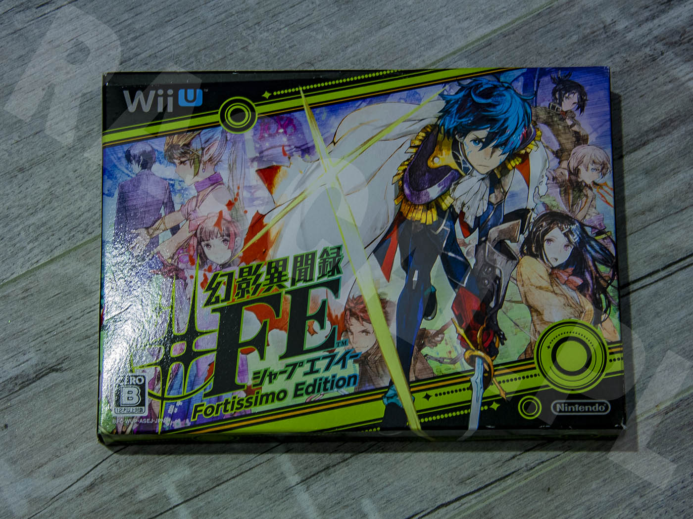 Tokyo Mirage Sessions FE Fortissimo Edition 2015 0001 BOX