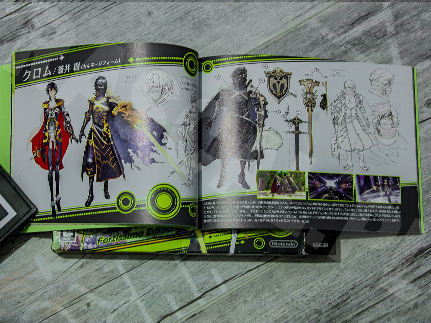Tokyo Mirage Sessions #FE Fortissimo Edition 2015 - Artbook - Chrom