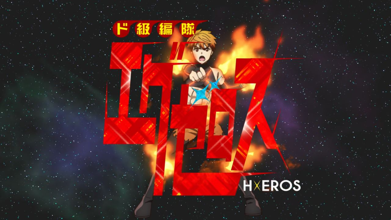 Dokyuu Hentai HxEros - recenzja anime lato 2020 - rascal.pl