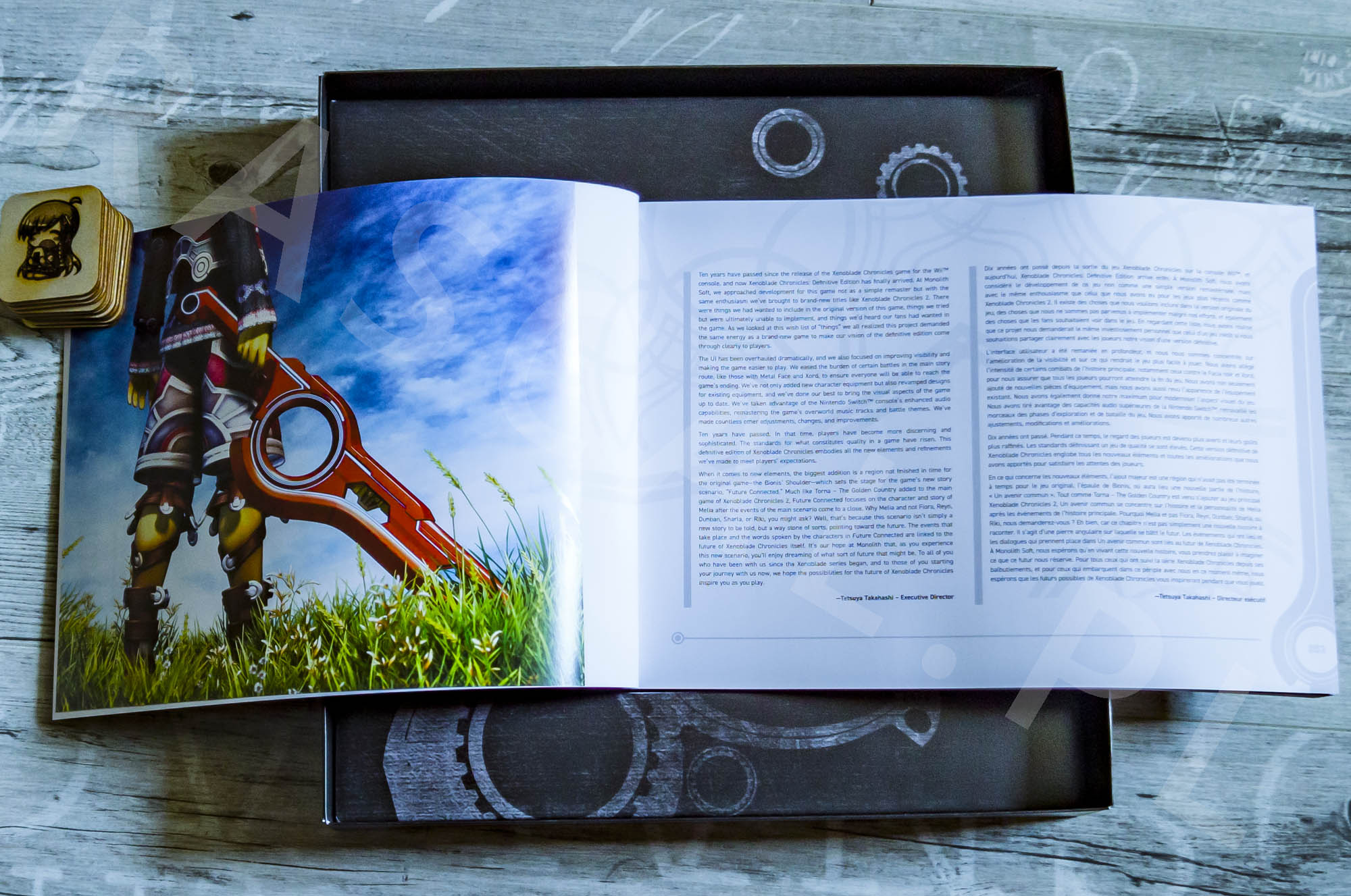Xenoblade Chronicles Definitive Edition Collectors Set - Artbook - 01