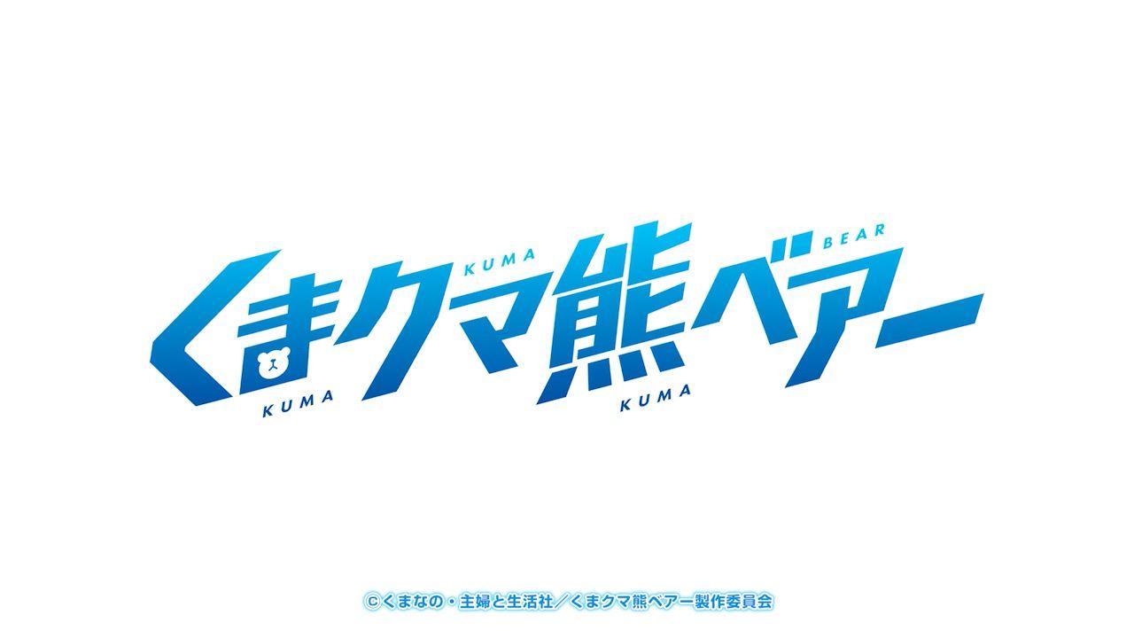 Kuma Kuma Kuma Bear - recenzja anime jesień 2020 - rascal.pl