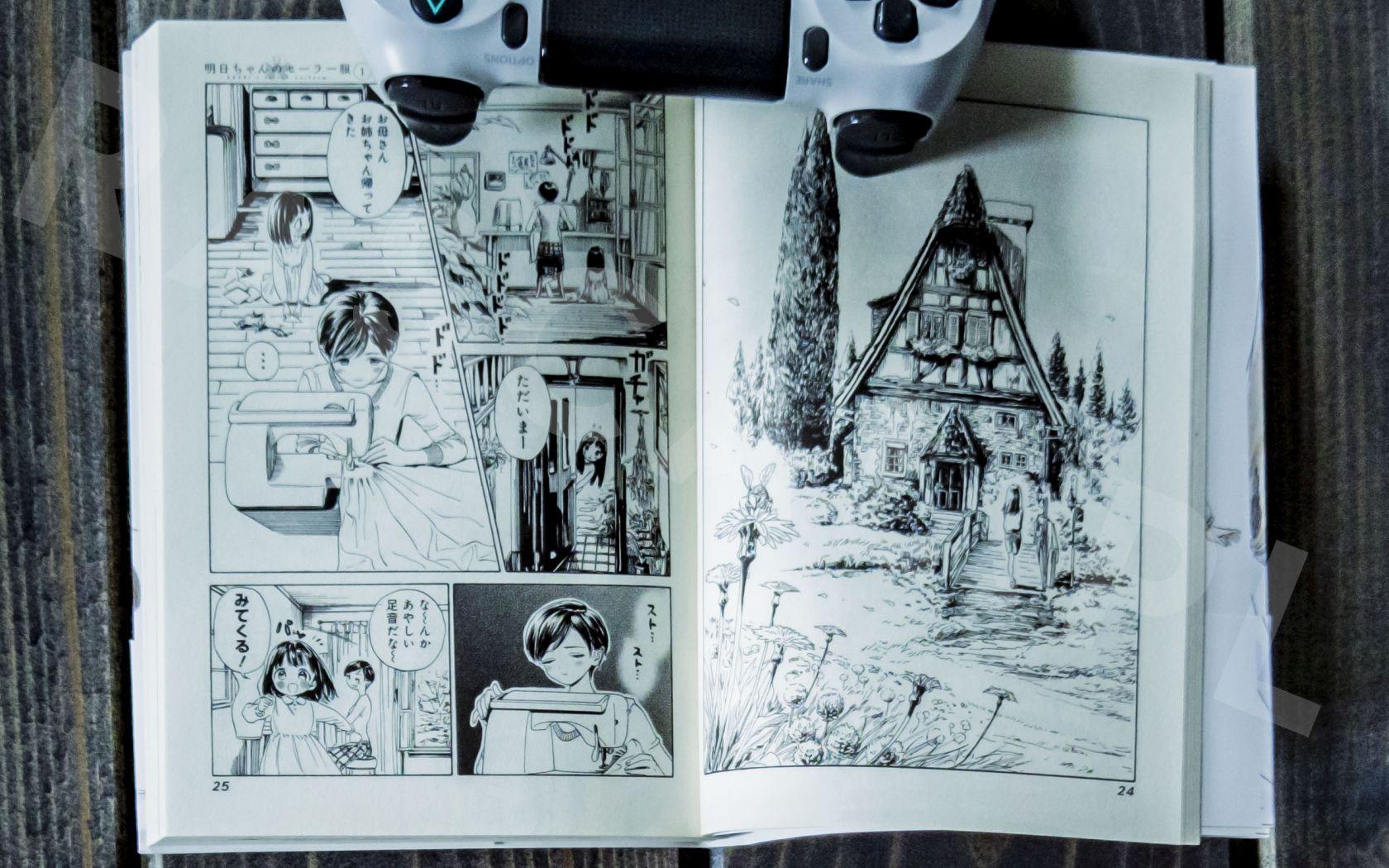 Akebi-chan no Sailor-fuku (1,2,3,4,5) - Young Jump Comics - Nowości w kolekcji mangi (listopad 2020) - rascal.pl