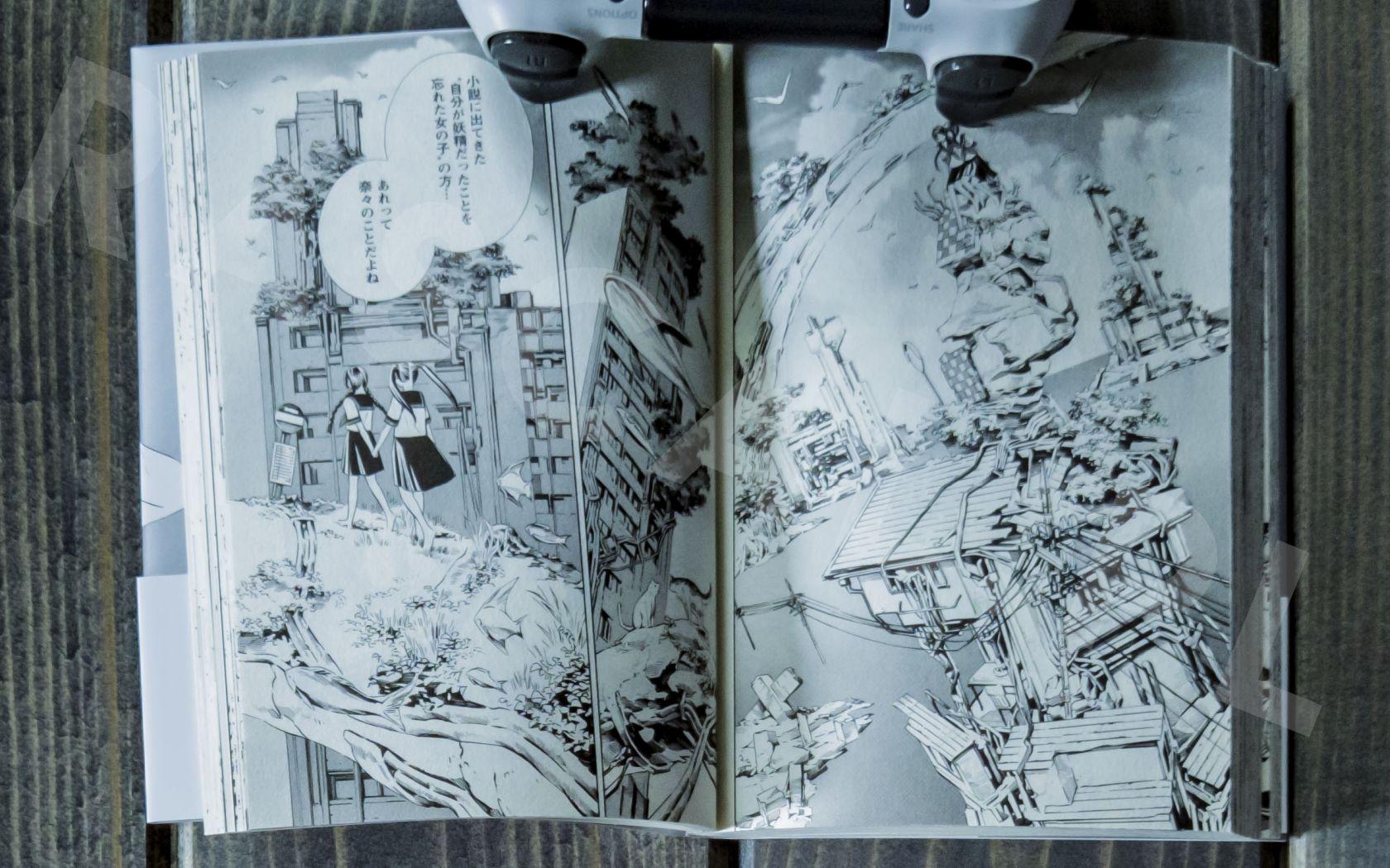 Lily System - Young King Comics - Nowości w kolekcji mangi (listopad 2020) - rascal.pl
