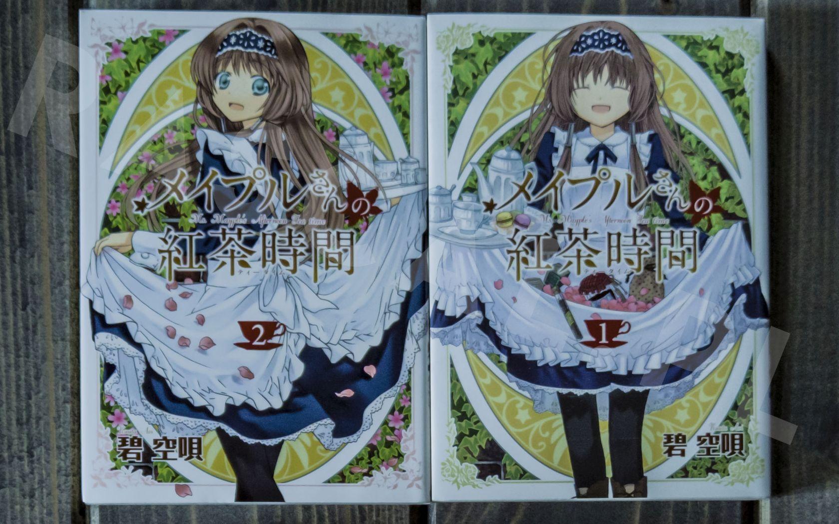 Maple san no Koucha Jikan (1-2) - Mag Garder Comics Eden - Nowości w kolekcji mangi (listopad 2020) - rascal.pl