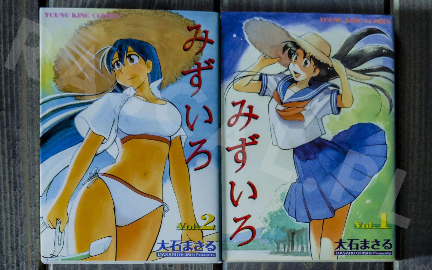 Mizuiro (1-2) - Young King Comics - Nowości w kolekcji mangi (listopad 2020) - rascal.pl